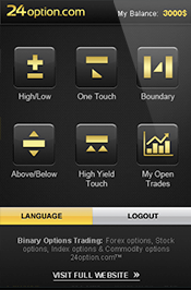 24オプションのスマートフォン用アプリ取引ルール選択