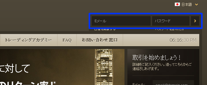 シーダーファイナンスログイン画面