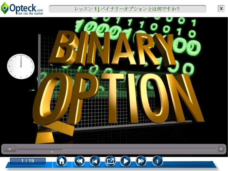オプテックの動画コンテンツ