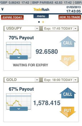 トレードラッシュのスマートフォン用アプリ取引画面